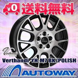 スタッドレスタイヤ ホイールセット 195/60R15 MOMO Tires(モモタイヤ) NORTH POLE W-1 スタッドレス 送料無料 4本セット【セール品】|autoway