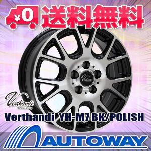 スタッドレスタイヤ ホイールセット 225/60R18 NANKANG(ナンカン) SV-55スタッドレス 送料無料 4本セット autoway
