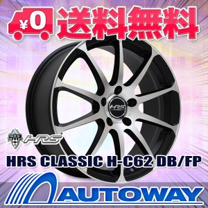 スタッドレスタイヤ ホイールセット 225/55R17 HIFLY(ハイフライ) Win-turi 212 スタッドレス 2019年製 送料無料 4本セット autoway