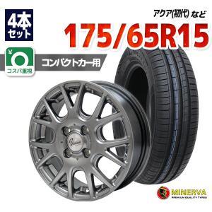 175/65R15 サマータイヤ ホイールセット MINERVA 209 送料無料 4本セット|AUTOWAY(オートウェイ)