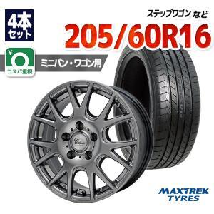 205/60R16 サマータイヤ ホイールセット MAXTREK MAXIMUS M1 送料無料 4本セット|AUTOWAY(オートウェイ)