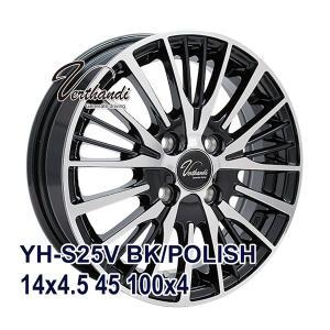 【4枚セット】 Verthandi YH-S25V 14x4.5 +45 100x4 BK/POLI...