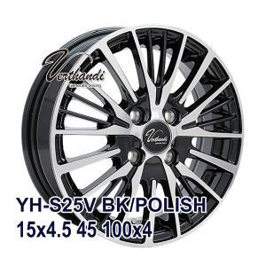 165/60R15 サマータイヤ ホイールセット HIFLY HF201 送料無料 4本セット|AUTOWAY(オートウェイ)