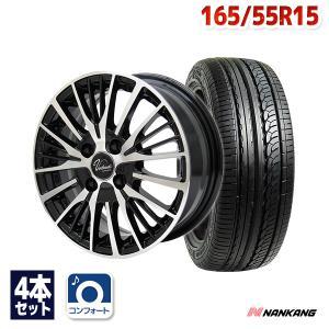 165/55R15 サマータイヤ ホイールセット NANKANG AS-1 送料無料 4本セット|AUTOWAY(オートウェイ)