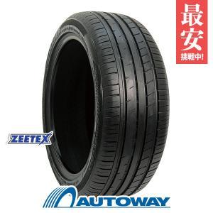 サマータイヤ ジーテックス HP2000 vfm 225/45R18 95Y autoway