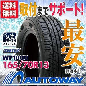 スタッドレスタイヤ 165/70R13 ZEETEX WP1000スタッドレス 2018年製|autoway