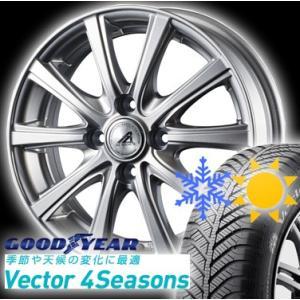 オールシーズンタイヤ 155/70R13 グッドイヤー Vector 4Seasons Hybrid ベクター フォーシーズンズ ハイブリッド +アルミホイール 4本セット|autoweb