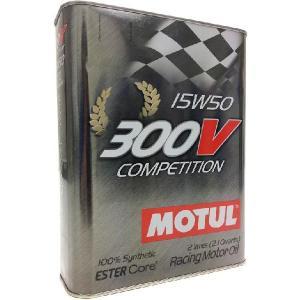 【2リットル】MOTUL モチュール  エンジンオイル 300V  【15W50】 COMPETITION コンペティション  エステル・コア 並行輸入品|autoweb