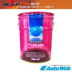 BE-UP ビーアップ  エンジンオイル EURO PEARL ユーロパール  5W-30 SM/GF-4 A1 20リットル autoweb