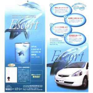 BE-UP ビーアップ  エンジンオイル ESCORT エスコート  5W-30 SM/GF-4 20リットル|autoweb