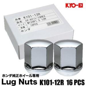 KYO-EI 協永産業  ホンダ純正ホイール専用 12R 球面座ナット|autoweb