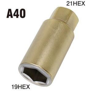 KYO-EI 協永産業  A40 スリーブ付き軽合金専用アダプター 1個|autoweb