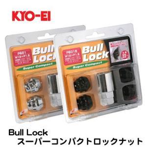 KYO-EI 協永産業  軽自動車用 BullLock ブルロック  スーパーコンパクトロックナット autoweb
