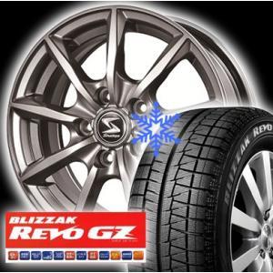ブリヂストン ブリザック REVO GZ 195/65R15 スタッドレスタイヤ アルミホイール4本セット