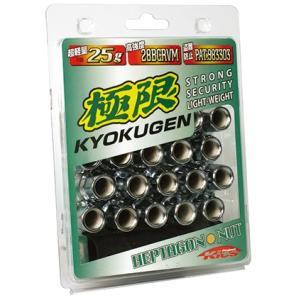 KYO-EI(協永産業) Kics HEPTAGON NUT KYOKUGEN(キックス ヘプタゴンナット 極限)パールシルバー 貫通ナット 専用アダプター付 ナット20個セット|autoweb