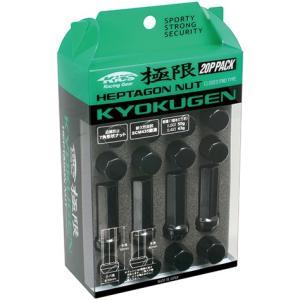 KYO-EI(協永産業) Kics KYOKUGEN Closed End Type(キックス・極限 袋タイプ)全長50mm 専用アダプター付 ナット20個セット|autoweb