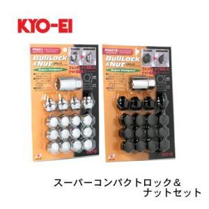 KYO-EI 協永産業  BullLock ブルロック  軽自動車用  スーパーコンパクト ロックナット4個&ナット12個 計16個セット|autoweb