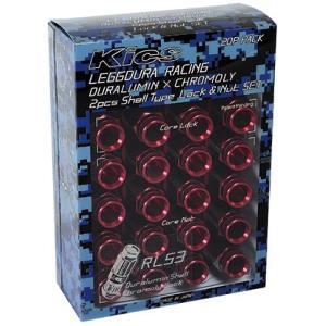KYO-EI LEGGDURA RACING Shell Type  レデューラレーシング シェルタイプ ローレットタイプ全長53mm ロック4個&ナット16個セット|autoweb