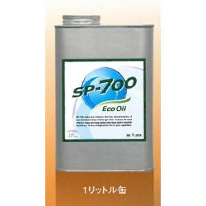 1リットル 1L  SP-700 エスピー700  オイル添加剤 ECO OIL エコオイル|autoweb