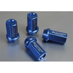 KYO-EI 協永産業  Ti64 ELEMENTEK Forged Titanium Nut Blue  Ti64エレメンテック  チタン合金製ナット 陽極酸化処理ブルー 20個セット autoweb