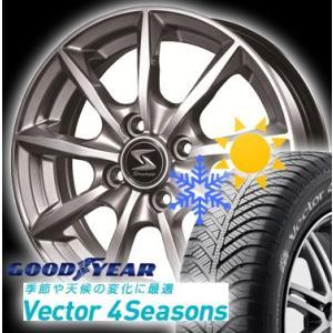 オールシーズンタイヤ 155/65R14 GOODYEAR グッドイヤー Vector 4Seasons Hybrid ベクター フォーシーズンズ ハイブリッド 4本 +アルミホイール 4本セット|autoweb