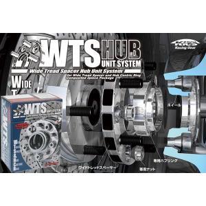 専用ハブリング付 KYO-EI 協永 Kics キックス Racing Gear W.T.S. ハブユニットシステム[普通車用] ワイドトレッドスペーサーSETパッケージ 30mm|autoweb