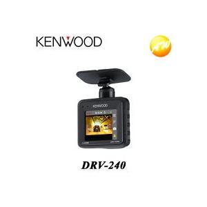 ドライブレコーダー DRV-240 ケンウッド 16GBmicroSD同梱