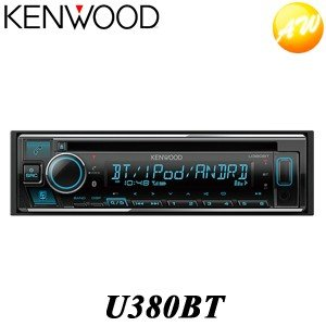 U380BT CD/USB/iPod/Bluetoothレシーバー MP3/WMA/AAC/WAV/...