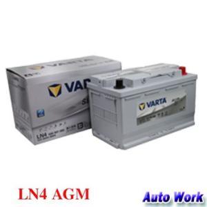 VARTA バルタ シルバーダイナミック LN4 AGM ア...