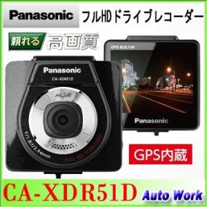 panasonic パナソニック GPS搭載ドライブレコーダー CA-XDR51D 408万画素 フルHD 超小型 モニター付|autowork