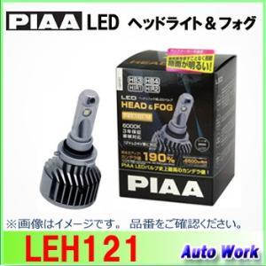 PIAA LEDヘッドライト&フォグ プレミアム HB/HIRタイプ LEH121 HB3/HB4/HIR1/HIR2 6000k 車検対応 3年保証|autowork