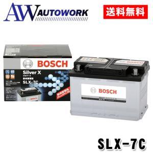 BOSCH ボッシュ SLX-7C シルバーX 欧州車用シルバー合金バッテリー 12V 77Ah 790A|autowork