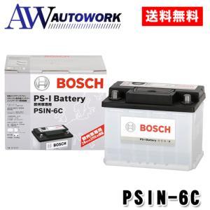 BOSCH ボッシュ PSIN-6C カルシウムバッテリー 欧州車用 PSI 6C 62Ah 570A 互換 SLX-6C|autowork