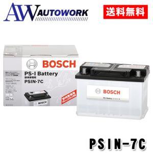 BOSCH ボッシュ PSIN-7C カルシウムバッテリー 欧州車用 PSI 7C 74Ah 730A|autowork