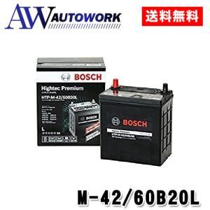 最高峰バッテリー BOSCH ボッシュ M-42/60B20L ハイテックプレミアム HTP-M-42/60B20L アイドリングストップ車対応 12V M42|autowork