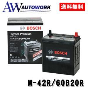 最高峰 バッテリー BOSCH ボッシュ M-42R/60B20R ハイテック プレミアム HTP-M-42R/60B20R アイドリングストップ車対応 12V M42|autowork