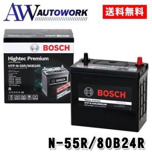 最高峰バッテリー ボッシュ N-55R/80B24R ハイテックプレミアム HTP-N-55R/80B24R アイドリングストップ車対応 (適合 46B24R 55B24R等) 12V|autowork