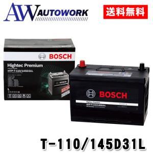 最高峰バッテリー ボッシュ HTP-T-110/145D31L ハイテックプレミアム アイドリングストップ車対応 (適合 T110 95D31L 105D31L 115D31L 等)|autowork
