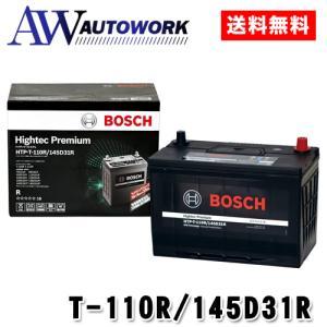 最高峰バッテリー ボッシュ HTP-T-110R/145D31R ハイテックプレミアム アイドリングストップ車対応 (適合 T-110R 95D31R 105D31R 115D31R等)|autowork