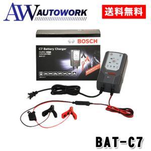 ボッシュ バッテリー充電器 12V 24V BAT-C7 自...