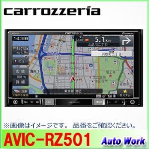 カロッツェリア 楽ナビ AVIC-RZ501 7V型 VGAモニター 180mmモデル AV一体型メ...