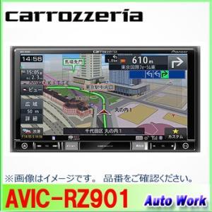カロッツェリア 楽ナビ AVIC-RZ901 7V型 VGAモニター 180mmモデル AV一体型メ...