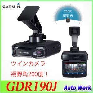 GARMIN GDR190J ガーミン 超広角GPSドライブレコーダー 1210801 動体検知 駐車監視|autowork