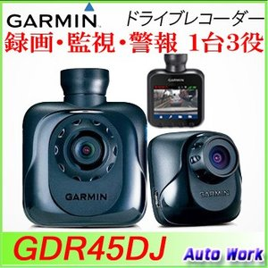GARMIN ガーミン GDR45DJ 前後2カメラ ディスプレイ搭載 GPSドライブレコーダー 駐車監視 動体検知 オービス警報付|autowork