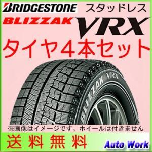 ★新品スタッドレスタイヤ 4本セットブリヂストン ブリザック VRX 165/70R14 BRIDGESTONE BLIZZAK VRX 4本 2014製 代引不可|autowork