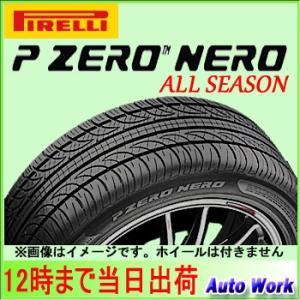 ★送料無料 新品タイヤ 1本 215/45R18 ピレリー ピーゼロ ネロ オールシーズン P ZERO NERO As 1本 代引不可