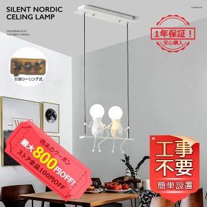 送料無料 ペンダントライト 北欧 おしゃれ ダイニング レール キッチン 子供用ランプ 天井照明 食卓用 LED対応  照明器具 リビング用 玄関 寝室  E26も対応 2灯|auvshop