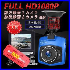 ミニドライブレコーダー 前後カメラ 小型軽量 動体検知 衝撃録画 ループ録画 WIFI搭載 駐車監視 駐車補助付け 1080P 日本語対応 auvshop