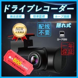 ドライブレコーダー 140°広角レンズ コンパクト 隠しレコーダー ループ録画 Wi-Fi搭載  駐車監視 暗視機能 常時録画 auvshop