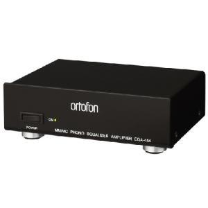 EQA-444 ORTOFON [オルトフォン] フォノイコライザーアンプ|avac